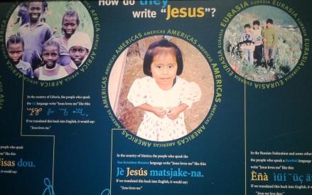 Disc Center How They Write Jesus
