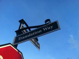 Wyclifee USA Translation Way